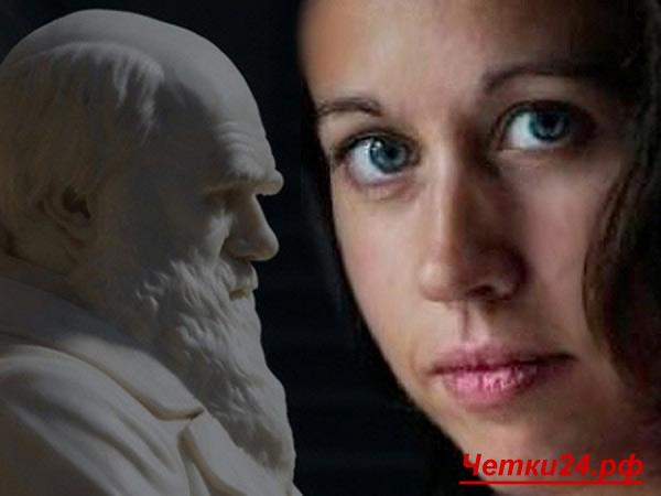 Праправнучка Чарльза Дарвина рассказала перебирая четки