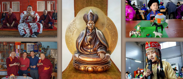 Буддийские четки Бурятии