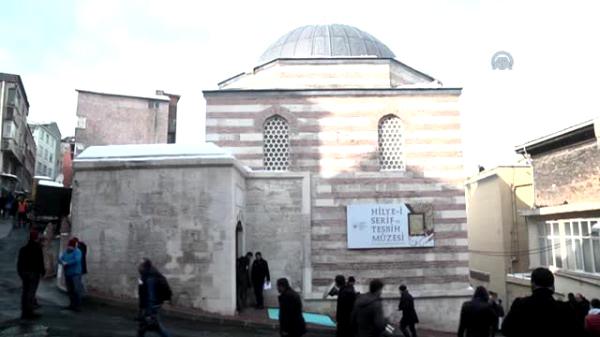 Открылся музей мусульманских четок