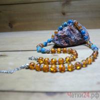 Купить бусы из янтаря и агата «Осень наступила»